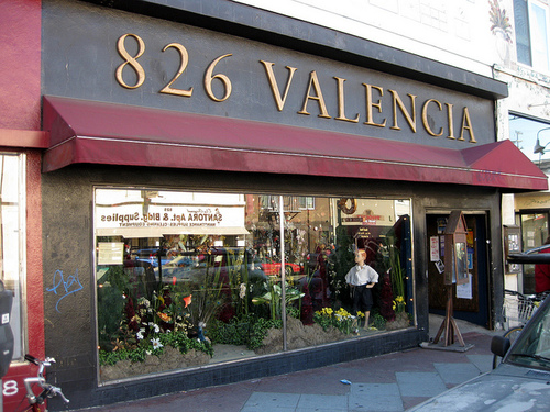 826valenciafacade-thumb